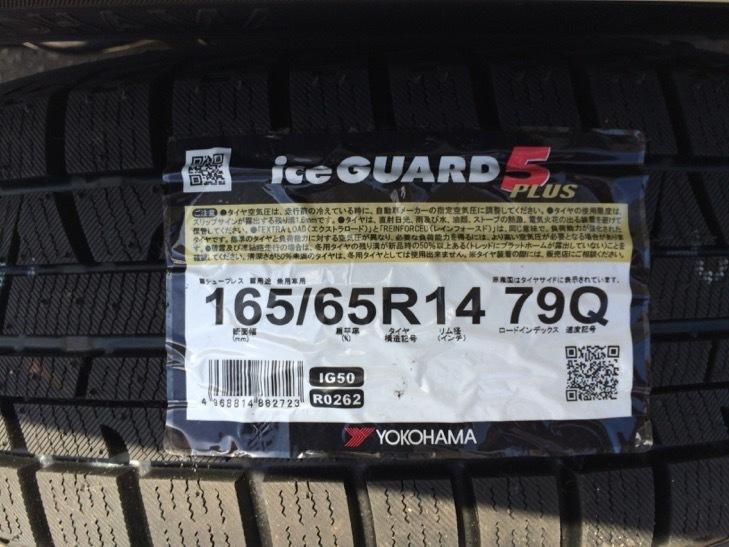 iceGUARD 5 PLUS 165/65R14